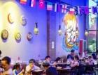 广州开龙潮炭火烤鱼需要多少钱烧烤酒吧主题餐厅 加盟