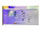 重庆霞诺SANO生产提供细水雾控制