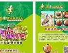 海丰县城雷丰电商服务中心