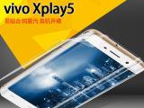 新款步步高xplay5全屏曲面膜全屏贴膜