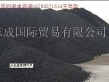 供应高硫焦4#A高硫低灰石油焦