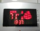二手太阳能热水器