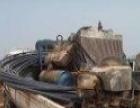 回收废旧机械工地钢筋有色金属电缆线