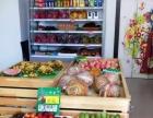 低于市面价格出租、出售、转让住宅底商水果店面