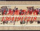 虹口区邮票回收 上门回收生肖大版邮票