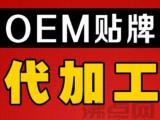 行业前列的上海化妆品贴牌加工,FACELABO上海化妆品贴牌