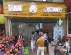 三明奶茶加盟店 1-2人,5-7平米即可开店