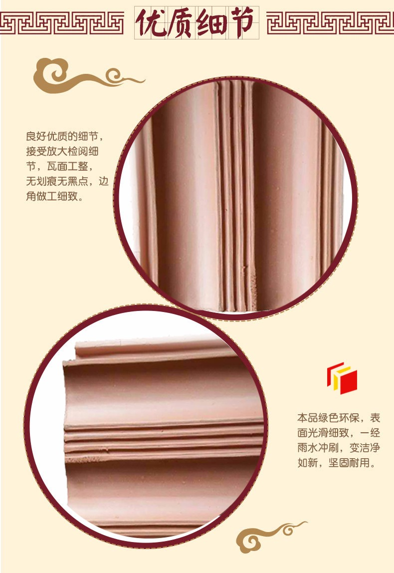 湖北厂家直销红土瓦,陶瓷瓦产品质量保证