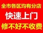 欢迎访问/长兴清华阳光太阳能(湖州售后)服务网站/咨询电话