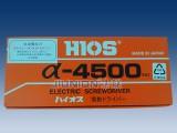 日本HIOS好握速电批 CL-3000电动螺丝刀