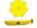 小清新香蕉雨伞批发