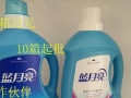 品牌 洗衣液 批发 一箱32元