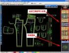ET2018服装CAD软件工业版/带加密锁/送视程