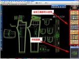ET2018服装CAD打版软件 ET软件 带加密锁