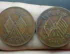 泉州哪里正规交易古钱币鉴定中心