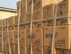 厂家直销一手货源,各种家庭保洁用品