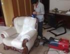 闵行区吴泾保洁清洗公司 专业沙发清洗 水晶灯清洗 地毯清洗