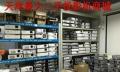 买有保证的二手投影机就选实力派的店铺进店看效果图