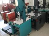 供应苏州15KC数字型超声波塑料焊接机