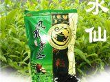 凤凰单枞老树单从有机茶 明前特级乌单丛花香水仙 新茶乌龙茶叶