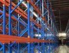 長期出售二手輕型貨架;中型貨架;重型貨架;物流貨架