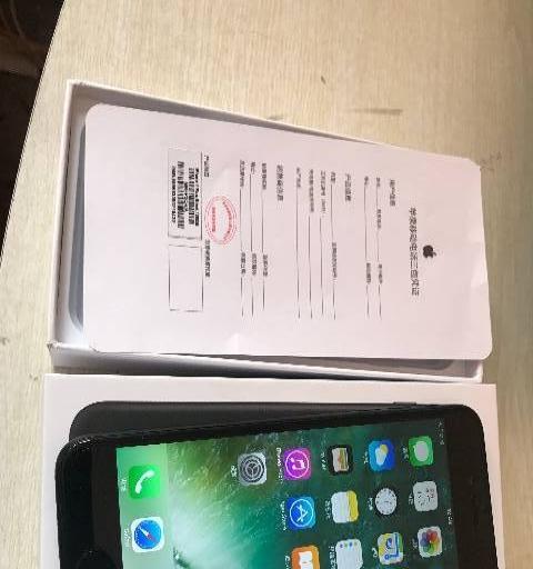出国行苹果iPhone 7puls国行全网通128