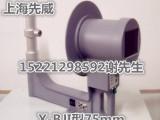 医用手提式便携X线机/小型X射线机/低剂量骨科X光机