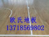重庆合川运动实木地板 室内运动地板 体育运动地板 上门安装