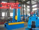 钢结构组立机厂家及公司 钢结构组立机批发 组立机配件