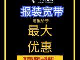 南宁电信宽带优惠办理家庭网络wifi安装免费上门办理