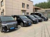北京首都機場奔馳7座面包車出租,北京機場七座奔馳車租車