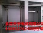 廊坊传菜电梯 杂物电梯 货梯 别墅电梯