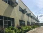 惠阳钢构厂房,10米高,有1部5吨行车免费使用