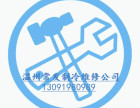 温州洗衣机维修 专业服务 专业老师