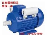 连云港国标单相电机节能高效噪音低