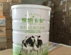 出售临期奶粉