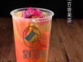 台湾新一代奶茶,林志玲代言