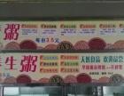 钟落潭 万人大学食堂档口 摊位柜台 10平米