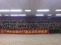 杭州大中小型会议、场地租赁、餐饮、培训组织