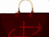 隆尧县二手物品抵押-奢侈品回收