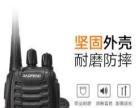 台州对讲机出租 免费配套耳机 送货上门