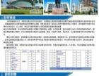 青岛大学自考本科、专升本、插班生报名中