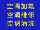 故障U分析V(柳州志高空调售后维修服务)