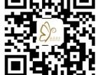 重庆民宿装修设计 重庆室内设计网 重庆室内设计装修装潢
