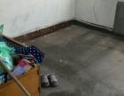 出租崔西单室,无装修,空房,