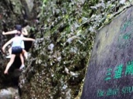 合肥顺达国旅皖西大裂谷、霍山大峡谷漂流一日游