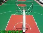 自贡硅PU塑胶篮球场施工 运动场弹性地胶 球场造价