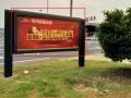 丽水市丽水 青田服务区广场绿化带区域广告位