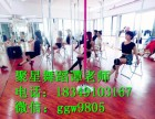 乐山钢管舞专业培训 爵士舞考证培训班 乐山聚星舞蹈学校