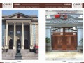 铜门图册设计制作真铜门画册制作仿铜门图册设计铜门彩页